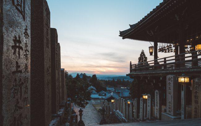 Todaiji during sunset [David Tan]