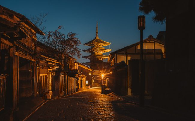Hokanji kyoto at night time [David Tan]