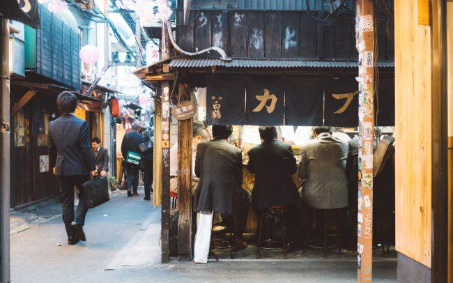 Tokyo - Shinjuku [David Tan]
